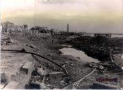 Scoppio 21 gennaio 1946
